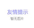 万博网站app万博体育手机网页版登录热源燃料燃烧不充分的原因